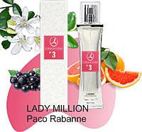 Lambre  № 3 LADY MILLION - Paco Rabbanne