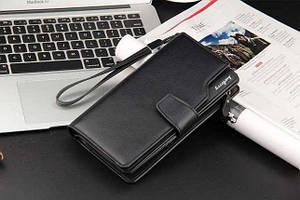 Мужской бумажник портмоне клатч Baellery байлери бизнес