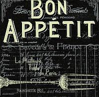 Салфетка для декупажа Bon appetit, 33х33 см