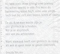 Салфетка для декупажа Текст, серебро, 33х33 см, фото 1