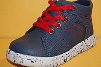 Детские демисезонные ботинки ТМ Apawwa Код h47 размеры 19-24