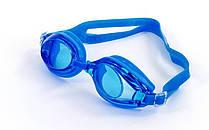 Окуляри, беруши для плавання GRILONG G-7008