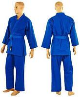 Кимоно для дзюдо MATSA MA-0015 синее