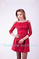 Платье Poliit 8458