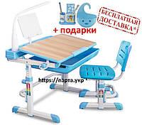 Детская парта и стульчик Evo-kids Evo-04  клен (с лампой и подставкой)