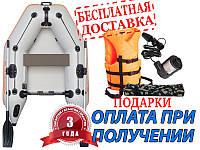 Надувная лодка KOLIBRI (Колибри) КМ-200