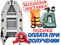 Надувная лодка KOLIBRI (Колибри) КМ-330D