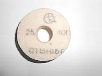 Абразивный круг шлифовальный (электрокорунд белый) 25А ПП 100Х6Х20 40 М3