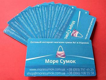 Магнитные визитки для интернет-магазина. Размкр 90х50 мм 4