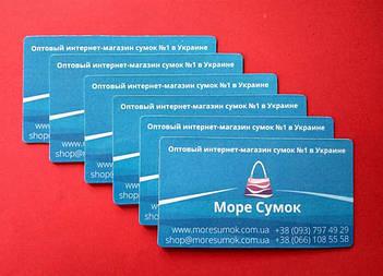 Магнитные визитки для интернет-магазина. Размкр 90х50 мм 2