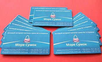Магнитные визитки для интернет-магазина. Размкр 90х50 мм 5
