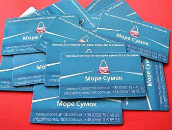 Магнитные визитки для интернет-магазина. Размкр 90х50 мм 3