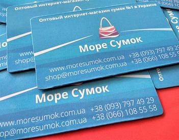 Магнитные визитки для интернет-магазина. Размкр 90х50 мм 1