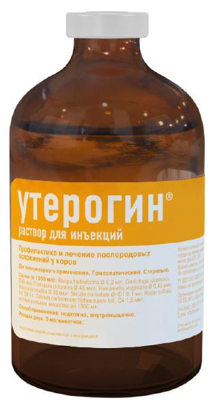 УТЕРОГИН при послеродовых осложнениях и при остром эндометрите, 100 мл