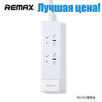 Сетевой фильтр-удлинитель Remax Business Version RU-S3 EU White