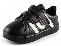 Кроссовки для мальчика Tom.M 0959B 1400018