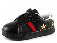 Кроссовки для мальчика Tom.M 0960B