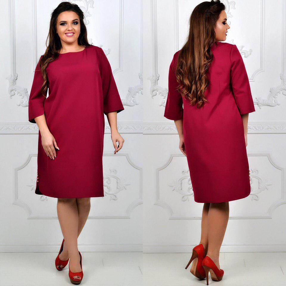 Платье, модель 791 батал, цвет - марсала