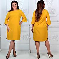 Платье, модель 791 батал, цвет - горчица