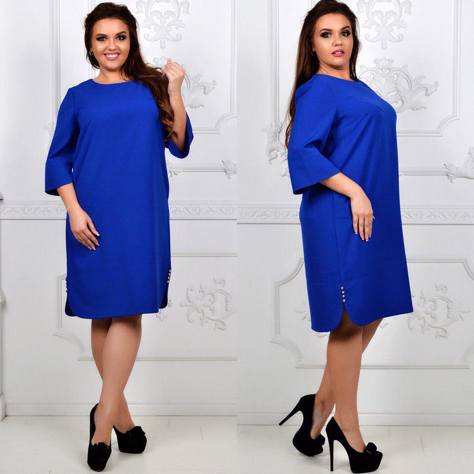 Сукня, модель 791 батал, колір - електрик