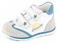 Кроссовки для мальчика Minimen 1400030