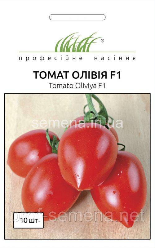 Томат Олівія F1 10 шт.
