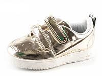 Кроссовки для девочки JongGolf 1400020