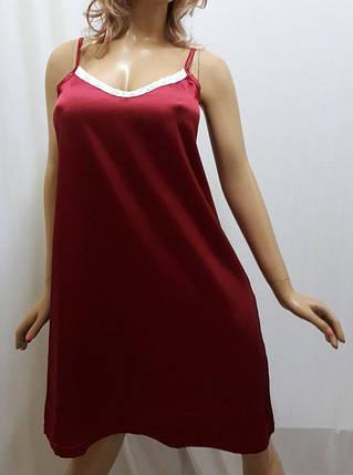 Ночная рубашка, ночнушка, сорочка атласная, р-ры от 42 до 50, Украина, фото 2