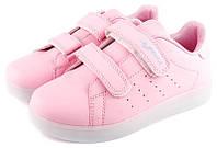 Кроссовки для девочки светящиеся Bona 1400043