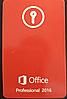 Microsoft Office Pro Plus 2016 ключ - картка
