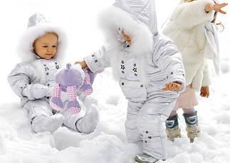 Зимние комбинезоны трансформеры , спальные мешки -конверты