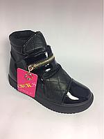 Детские демисезонные ботинки для девочек на липучку CSCK.S оптом Размеры 32,33, фото 1