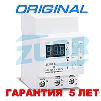 Реле напряжения ZUBR(зубр) D50t.