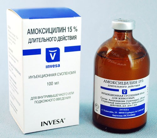 Амоксициллин 15% 100 мл Invesa (Испания) пролонгированный антибиотик широко спектра действия