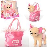 Мягкая игрушка собачка в сумке Чи Чи Лав  Кики