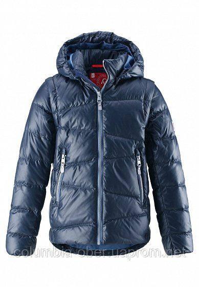 Куртка-жилетка пуховая для мальчиков 2 в 1 Reima MARTTI 531291-6980. Размеры 104, 116-140.