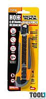Нож пластиковый корпус с накладками, автозамок, 2 лезвия 18 MASTERTOOL 17-0119