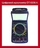 Цифровой мультиметр DT-9208 A