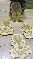Фигурки из дерева резка фанеры гравировка под заказ логотипа статуэтки значки подарки сутрудникам