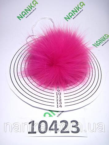 Меховой помпон Песец, Малина, 9 см, 10423, фото 2