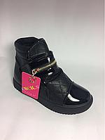 Детские демисезонные ботинки для девочек на липучку Размеры 32,33, фото 1