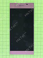 Дисплей Sony Xperia L1 Dual (G3312) с сенсором Оригинал элем. Розовый