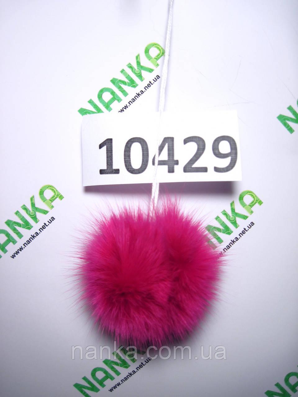 Меховой помпон Песец, Малина, 6 см, 10429