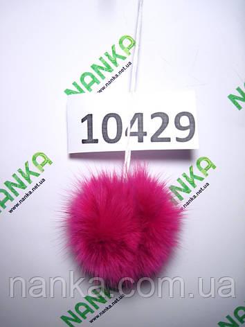 Меховой помпон Песец, Малина, 6 см, 10429, фото 2