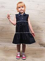 Платье-сарафан джинс ( от 6 месяцев до 3 лет). Разные расцветки., фото 1