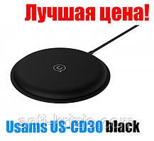 Бездротове зарядний пристрій Usams Round Wireless Fast Charging 10W Black (US-CD30)