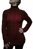 """Купить свитер недорого, зимний свитер """"Ashra"""", размеры 46-56, Харьков"""