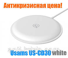 Бездротове зарядний пристрій Usams Round Wireless Fast Charging 10W White (US-CD30)