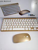 Беспроводная клавиатура Apple Wireless Keyboard Aluminium