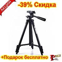 Штатив для фотоаппарата , или телефона (высота 35-105 см)